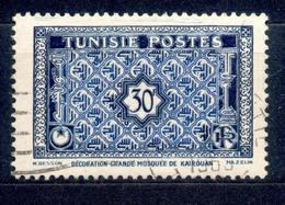 Tunesien  - Republique Tunisienne 1947 - Michel Nr. 345 O - Tunesien (1956-...)