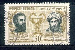 Tunesien  - Republique Tunisienne 1958 - Michel Nr. 499 O - Tunesien (1956-...)