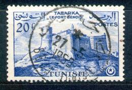 Tunesien  - Republique Tunisienne 1954 - Michel Nr. 417 O - Tunesien (1956-...)