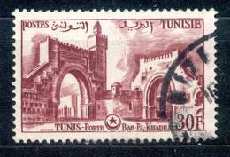 Tunesien  - Republique Tunisienne 1954 - Michel Nr. 419 O - Tunesien (1956-...)