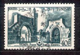Tunesien  - Republique Tunisienne 1954 - Michel Nr. 420 O - Tunesien (1956-...)