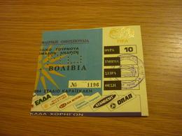 Greece-Bolivia International Friendly Game Football Match Ticket Stub 13/05/1994 - Tickets & Toegangskaarten