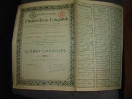 """Action """" Emailleries De Lougansk """" 1904 Russie Russia Bon état,avec Tous Les Coupons Ukraine - Electricité & Gaz"""