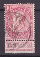 N° 58 Défauts  AYE  COBA +8.00 - 1893-1900 Fine Barbe