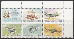 2002 Russia Kamov Helicopters Complete Block Of 6 MNH - 1992-.... Föderation