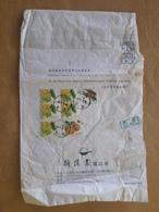 L'enveloppe De Taiwan A Circulé En Argentine Avec Une Grande Quantité De Timbre - 1945-... République De Chine