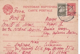 RUSSIE - UKRAINE  1923-1991 - Carte Postale - Entier Postal 1937 De Simferopol Pour Paris -15 Kon+15 Kon Complementaire - 1923-1991 URSS