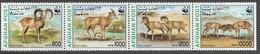 Afghanistan  1998    WWF Wild Sheep Strip Of 4   MNH - W.W.F.