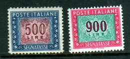 ITALIA REPUBBLICA ITALY REPUBLIC 1954 SEGNATASSE POSTAGE DUE TAXES TASSE LIRE 500 RUOTA WHEEL + 900 STELLE STAR MNH - 6. 1946-.. Republic
