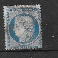 Yvert 22 - 1870 Siège De Paris