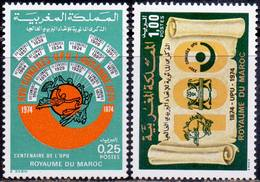 MAROCO -  UPU  EMBLEM - **MNH - 1974 - U.P.U.