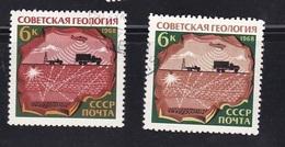 1968. USSR. Soviet Geology. Oil Tower. СTO. - Fabriken Und Industrien