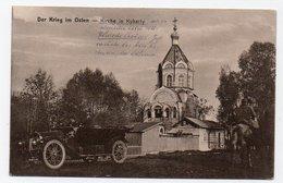 Lithuania. Kybarty. Kybartai. Wirballen. Church. Car. - PKW