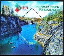 RUSSIA 2020-04 Karelian Republic - 100. Ruskeala Mountain Park. Nature, MNH - Environment & Climate Protection
