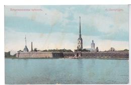 RUSSIE - RUSSIA - ST PETERSBOURG - FORTERESSE DE PIERRE ET PAUL  - MARQUE POSTAL AU DOS - Russia