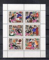 Germania - DDR - 1968 - Blocco Foglietto - Fiabe Dei Fratelli Grimm - Nuovo - (FDC20238) - [6] Oost-Duitsland