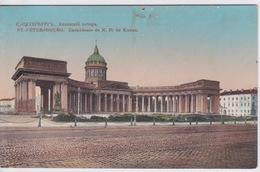 RUSSIE - RUSSIA - ST PETERSBOURG - LA CATHEDRALE NOTRE DAME DE KAZAN   - MARQUE POSTAL AU DOS - Russia