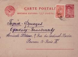 RUSSIE - UKRAINE 1923-1991 - Carte Postale - Entier Postal 1930 De Odessa Pour Paris - 10kon+5 Kon Complement - 1923-1991 URSS