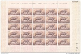 España Nº 1254 En Pliego De 25 Sellos - 1951-60 Nuevos & Fijasellos