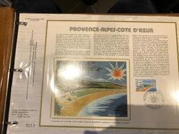 Timbres CEF De France De 1982-1983 - Colecciones (en álbumes)