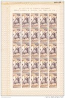 España Nº 1257 En Pliego De 25 Sellos - 1951-60 Nuevos & Fijasellos