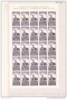 España Nº 1258 En Pliego De 25 Sellos - 1951-60 Nuevos & Fijasellos
