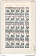 España Nº 1259 En Pliego De 25 Sellos - 1951-60 Nuevos & Fijasellos