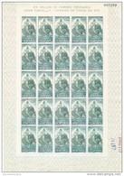 España Nº 1260 En Pliego De 25 Sellos - 1951-60 Nuevos & Fijasellos