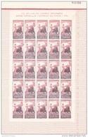 España Nº 1261 En Pliegos De 25 Sellos - 1931-Today: 2nd Rep - ... Juan Carlos I