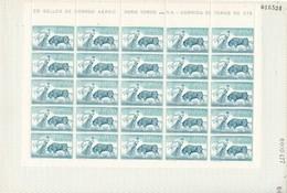 España Nº 1267 En Pliego De 25 Sellos - 1951-60 Nuevos & Fijasellos