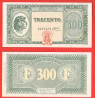 Fiorucci 300 Lire Miniassegno Fine Anni '70 - [10] Assegni E Miniassegni