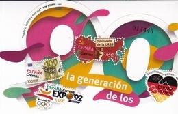 España Nº 5247 - 1931-Hoy: 2ª República - ... Juan Carlos I