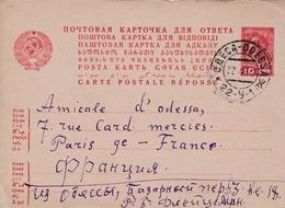 RUSSIE - UKRAINE - 1923-1991 - Carte Postale - Entier Postal 1936 De Odessa Pour Paris - 10kon - 1923-1991 URSS