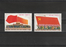 Chine Neuf Sans Charniére ** N° 1364 Et 1366 - Unused Stamps