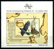 Islandia HB 33 Nuevo. Cat.12€ - Hojas Y Bloques