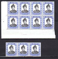 Brunei 1952, Sultan Omar Ali Saïfuddin, 11 X 94** En Bloc, Cote 27,50 € - Brunei (1984-...)