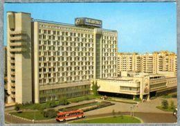 "Postcard. USSR. Belarus. Minsk. Hotel "" Planeta ""  1987 - Hotels & Restaurants"