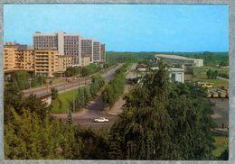 Postcard. USSR. Belarus. Minsk . Avenue Masherov . 1982 - Hotels & Restaurants