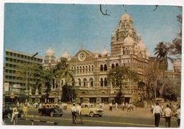 India, Bombay, Western Railway Offices, Unused Postcard [23885] - India