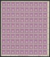 "N° 620 + 621 + 623 Cote 60 €. 3 Feuilles De 100 Ex. ""ARC DE TRIOMPHE"" Neufs ** (MNH).TB - Full Sheets"
