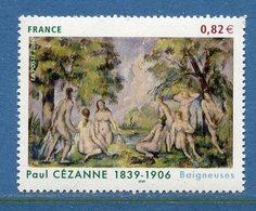 France - YT N° 3894 - Neuf Sans Charnière - 2006 - Francia