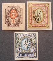 Ukraine 1918 Trident Of Overprint Of Kharkiv-3 Type, Group Of Stamps - Ukraine