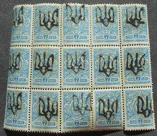 Ukraine 1918 7 Kop Podillia Type 1, Perf, LIGHT BLUE, Bl Of 15, Bul#1379, UNUSED - Ukraine