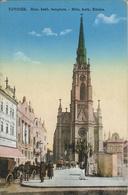 Serbie - Novi Sad (Ujvidék) - Rom Kath. Templom - Röm Kath. Kirche - Serbie