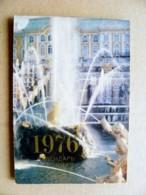 9,5x14cm 1976 Year Calendar Ussr Rusiia Petrodvorets - Calendars
