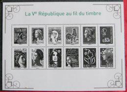 FRANCE - 2013 - YT F 4781 ** - LA Vè REPUBLIQUE AU FIL DU TIMBRE - Frankrijk