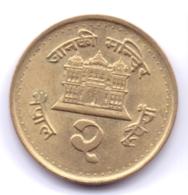 NEPAL 2001: 2 Rupees, 2058, KM 1151.2 - Népal