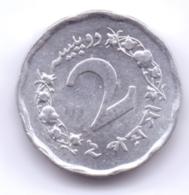 PAKISTAN 1971: 2 Paisa, KM 29 - Pakistan