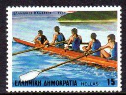 1983, Grèce, Aviron  Sport - Griekenland