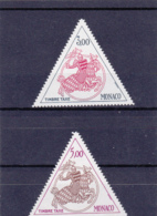 Monaco - Taxe - 1982 - N° YT 73 à 74** - Postage Due